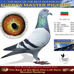 BG-013027-20 - Valya & Rosen Dobrevi Team 1
